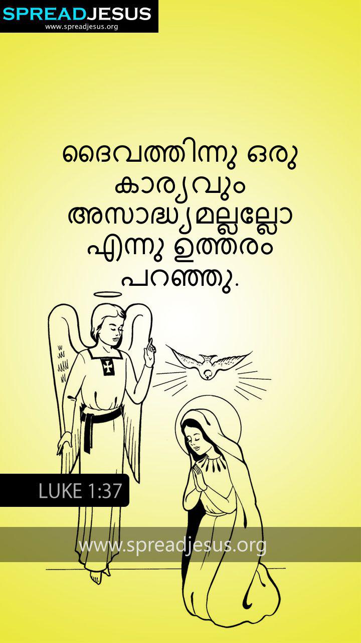malayalam bible quotes luke 1:37 whatsapp-mobile wallpaper