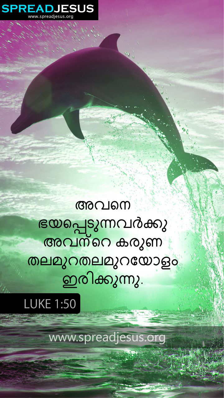 Bible Quotes In Malayalam-Malayalam Bible Quotes