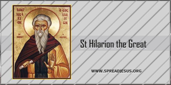 St Hilarion the Great Abbot Confessor (c.291 —c.371) Saint of the day October 21