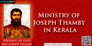 Ministry of Joseph Thamby in Kerala
