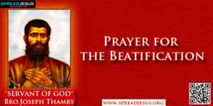 Prayer for the Beatification