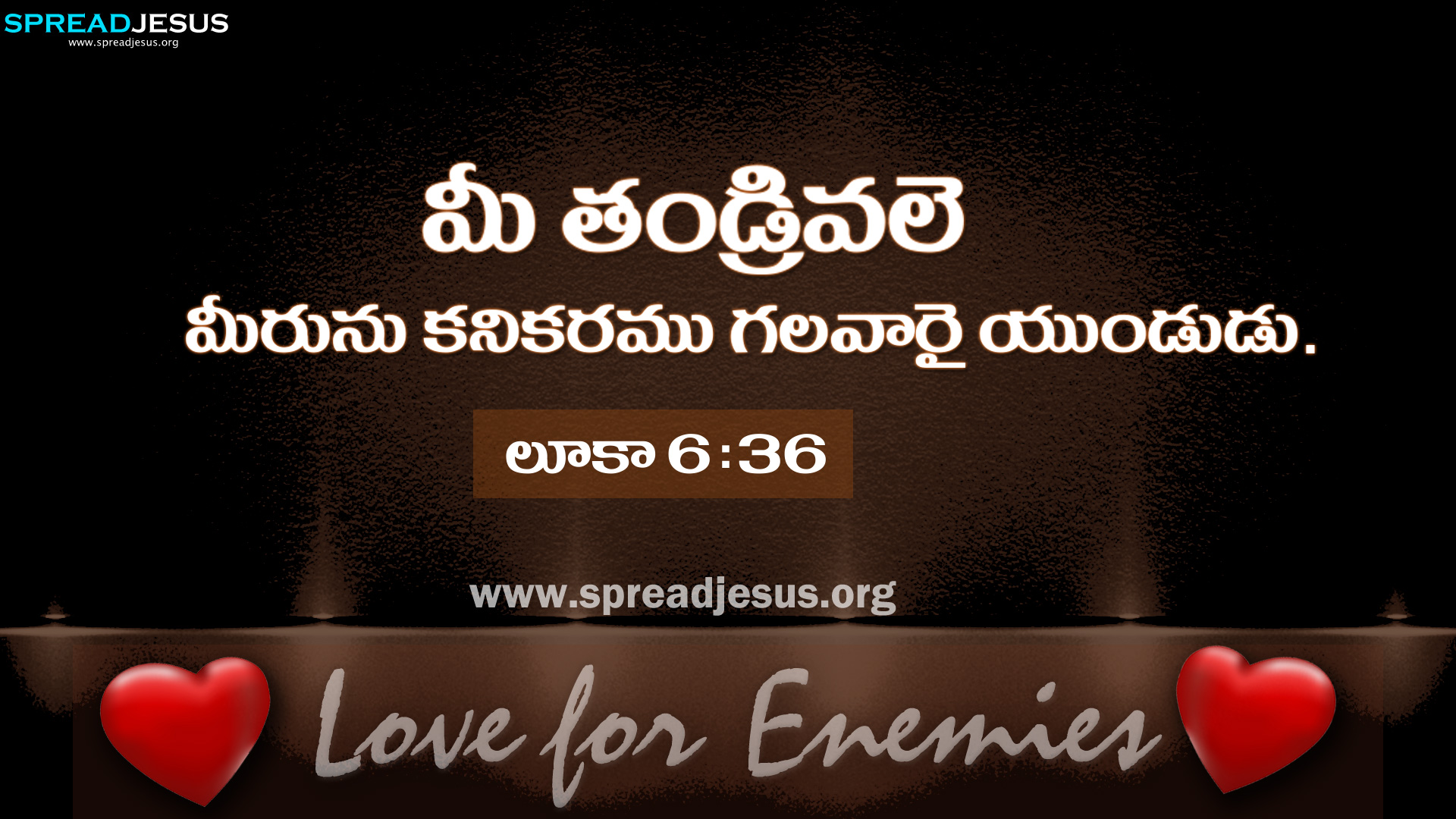 TELUGU BIBLE QUOTES Luka 6:36 HD-WALLPAPERS FREE DOWNLOAD