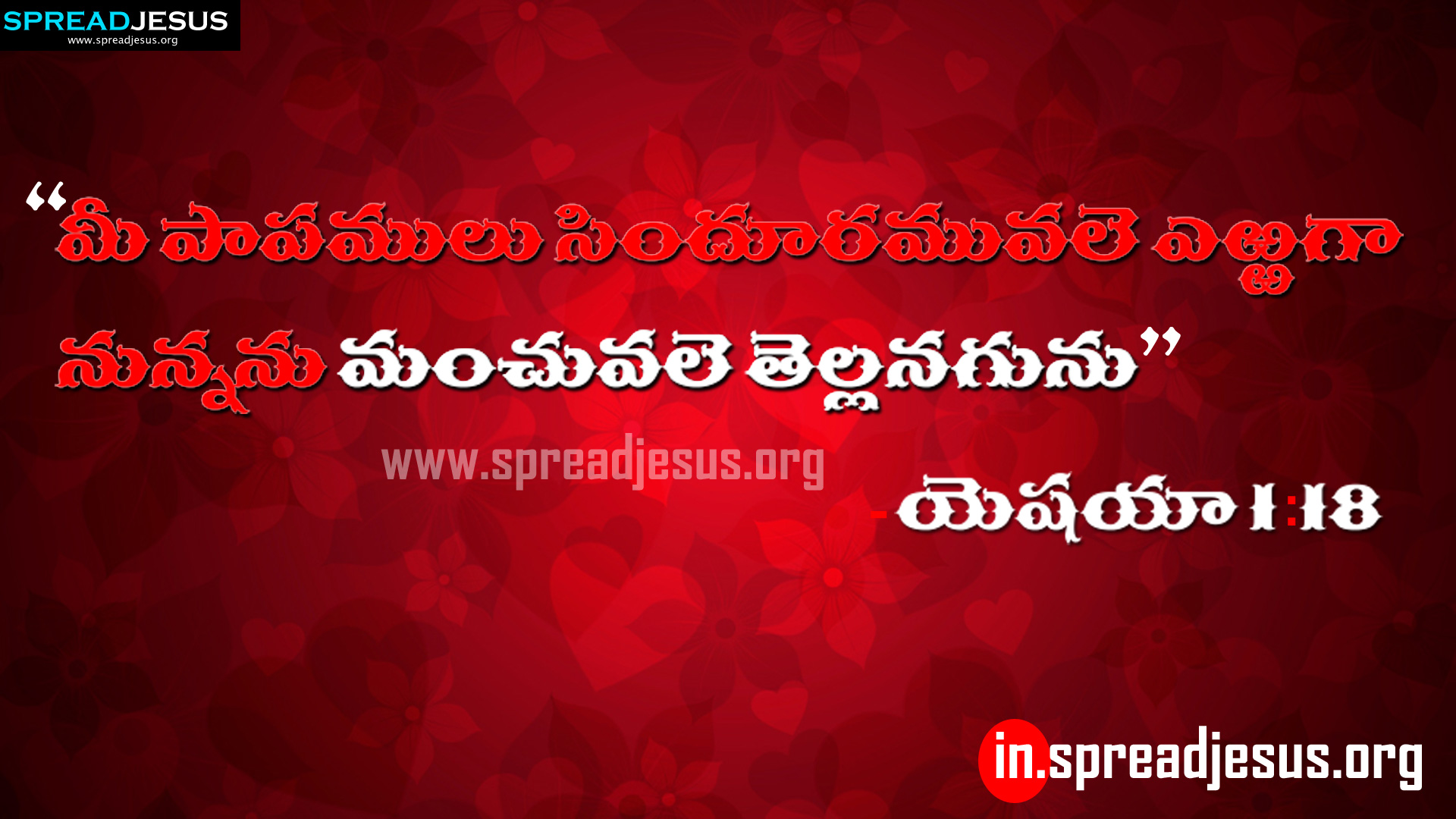 TELUGU BIBLE QUOTES HD-WALLPAPER ISAIAH-1:18