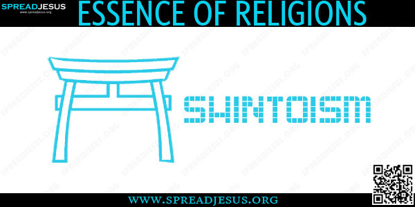"""a description of shintoism which means the way of the gods The word """"shinto"""" means way of the gods,  you learned that one way of categorizing religions is by geography:  confucianism, and shintoism."""