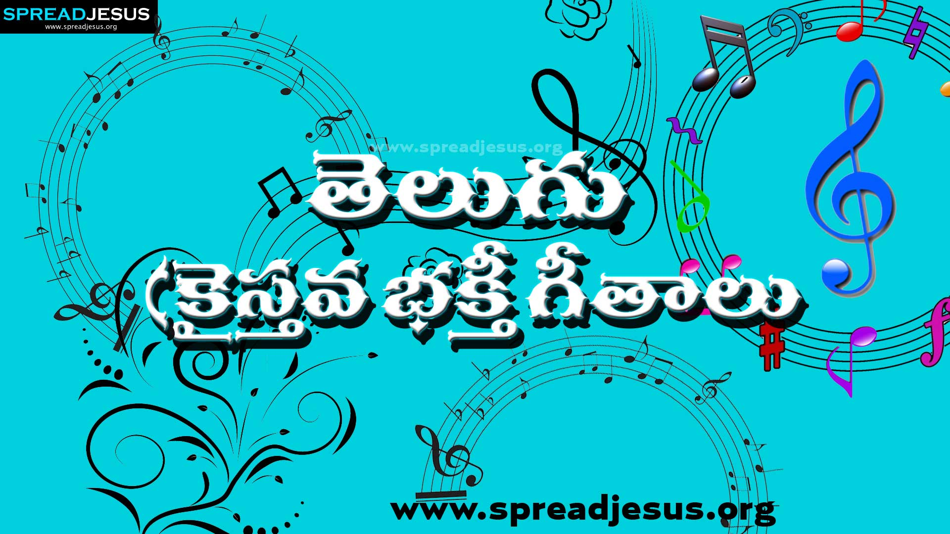 TELUGU CHRISTIAN SONGS Gnanamunaku Adipathi
