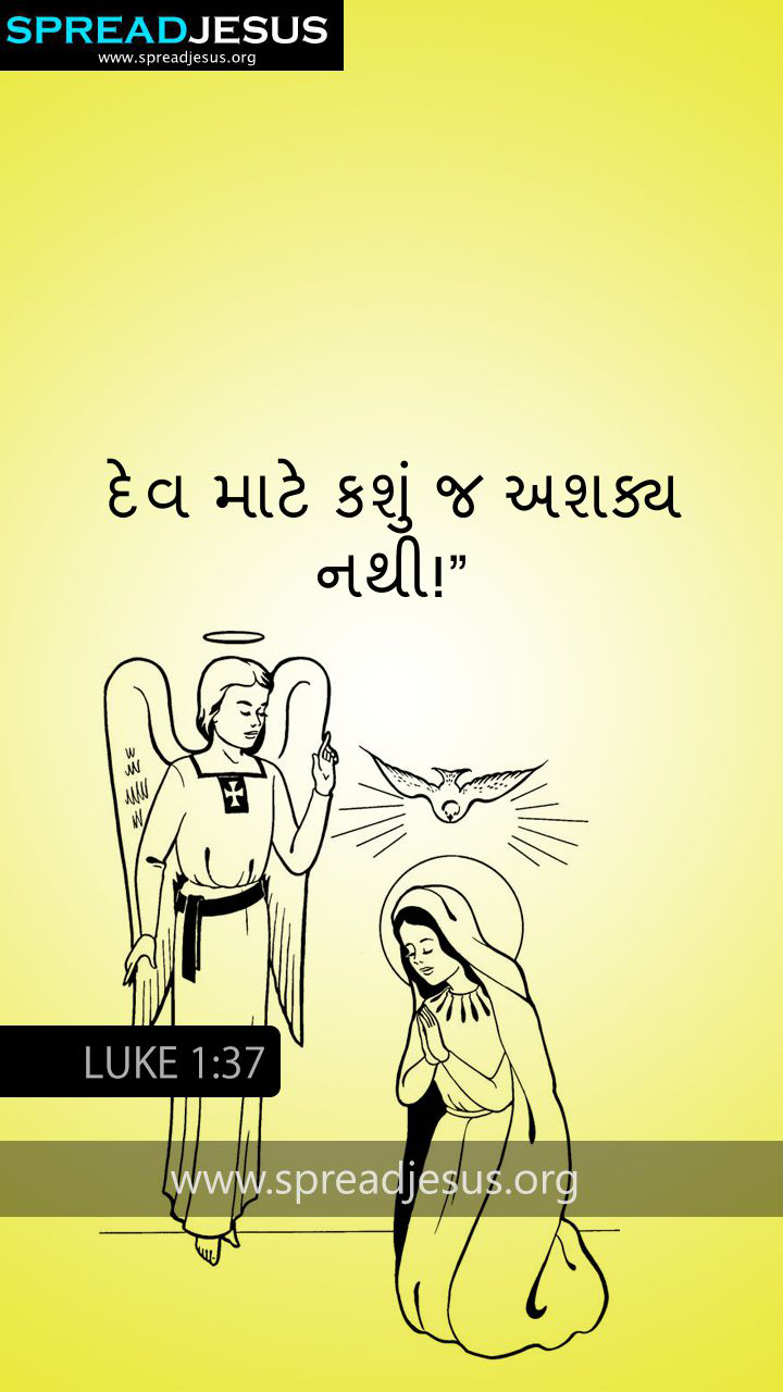 GUJARATI BIBLE QUOTES LUKE 1:37 WHATSAPP-MOBILE WALLPAPER BIBLE QUOTES IN GUJARATI LUKE 1:37 WHATSAPP IMAGE For with God nothing shall be impossible.-Luke 1:37
