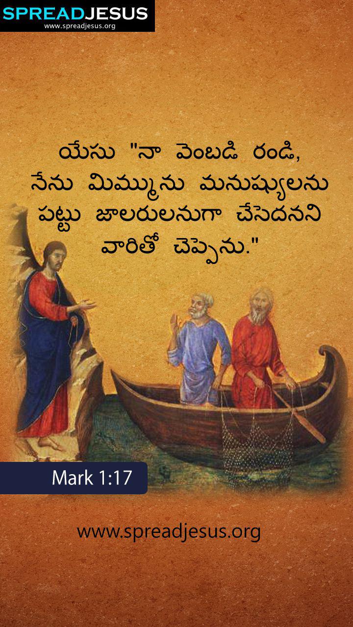 Bible Quotes In Telugu-Telugu Bible Quotes,Telugu Bible