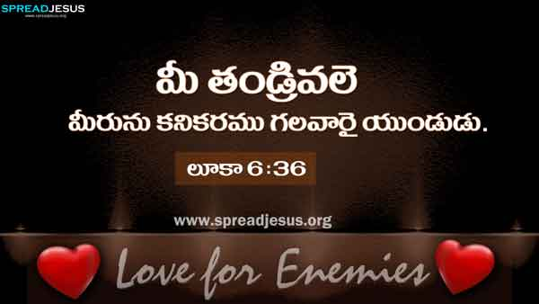 TELUGU BIBLE QUOTES Luka 6:36 HD-WALLPAPERS FREE DOWNLOAD Be merciful, even as your Father is merciful. -Luke 6:36 Love for Enemies