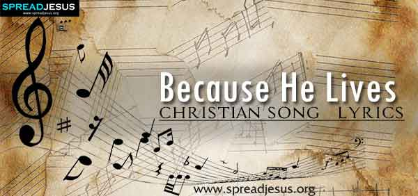 Because He Lives Christian Worship Song Lyrics