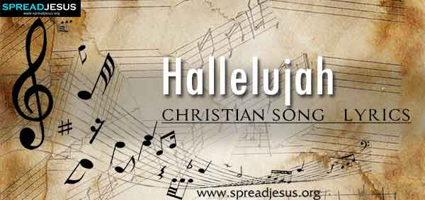 Hallelujah Christian Worship Song Lyrics